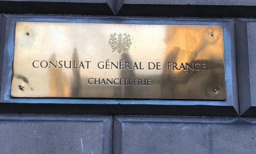 French Consulate wall plaque